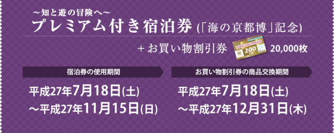 img_main_syukuhaku